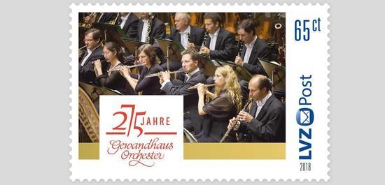 Briefmarke zum 275-jährigen Jubiläum des Gewandhausorchesters, © LVZ Post