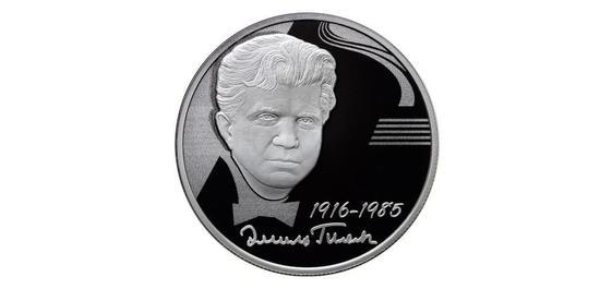 Münze zu Ehren Emil Gilels, © .