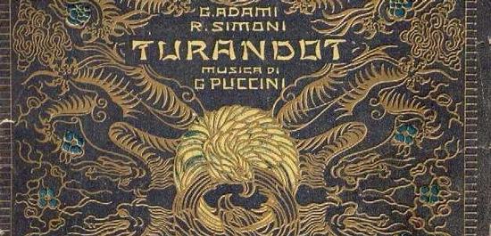 Partitur von Turandot, © Ricordi, Mailand