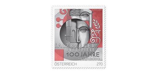 Sonderbriefmarke Salzburger Festspiele, © Post AT