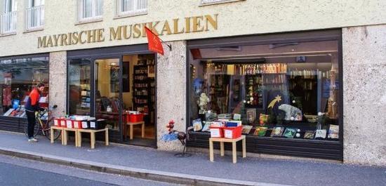 Mayrische Musikalienhandlung in Salzburg, © Mayrische Buch-, Kunst- und Musikalienhandlung
