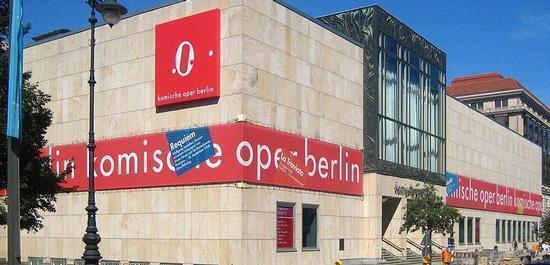 Komische Oper Berlin, © Jörg Zägel