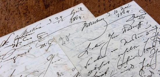 Brief Clara Schumanns an Ernst Rudorff, © SLUB Dresden