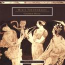 Theodorakis, Mikis: Chamber Music