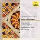 Klavierwerke 'Original Works and Transcriptions'