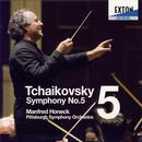 Details zu Tschaikowsky, Peter: Sinfonien Nr. 5