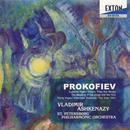 Prokofieff, Sergej: Orchesterwerke