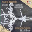 Symphonie Nr.1