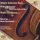 Violinkonzerte BWV 1041-1043,1060