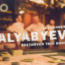 Details zu Alyabyev, Alexander: Kammermusikwerke