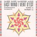 Ivan Bellocq & Anne Mispelter - East Wind