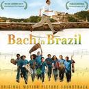 Bach in Brazil (Filmmusik)