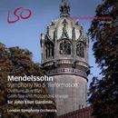 Details zu Mendelssohn Bartholdy, Felix: Symphonie Nr. 5