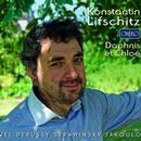 Details zu Saisons Russes: Werke von Debussy, Ravel, Jakoulov, u.a.