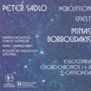 Details zu Sadlo, Peter: spiet Werke von Minas Borboudakis