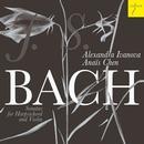Bach, Johann Sebastian: Sonaten für Violine & Cembalo BWV 1014-1019: Alexandra Ivanova, Anais Chen