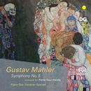 Mahler, Gustav: Symphony No.5: Piano Duo Trenkner/Speidel