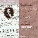 Klavierkonzerte Nr.2 & 3