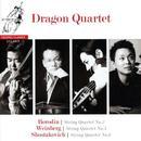 Details zu Streichquartette von Borodin, Weinberg, Shostakovich: Dragon Quartet