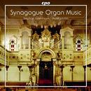 Organ Music for the synagogue: Stephan Lutermann, Assaf Levitin