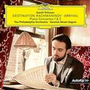 Details zu Destination Rachmaninov - Arrival: Daniil Trifonov, The Philadelphia Orchestra, Yannick Nézet-Séguin