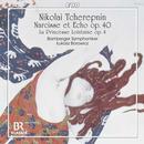 Nikolai Tcherepnin: Narcisse et Echo op.40: Bamberger Symphoniker, Lukasz Borowicz
