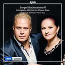 Sergei Rachmaninoff: Complete works for Piano Duo: Genova & Dimitrov Piano Duo