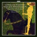 Beethoven: Egmont op.84, Wellingtons Sieg op.91: Capella Aquileia, Marcus Bosch