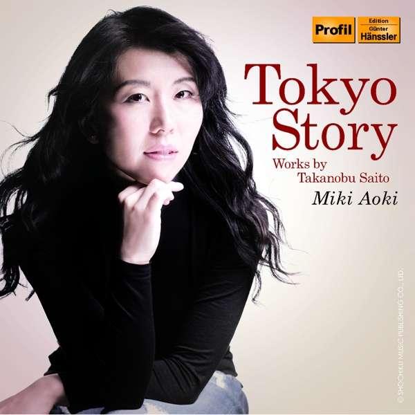 Details zu Saito, Takanobu: Tokyo Story: Miki Aoki
