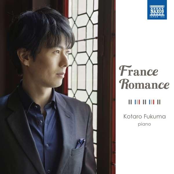 Details zu France Romance: Kotaro Fukuma, Klavier