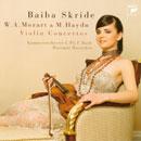 Details zu Skride, Baiba: Violin Concertos