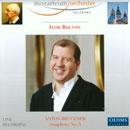 Bruckner, Anton: Symphony No.5