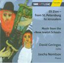Details zu Bloch, Ernest: Zion Eli - From St. Petersburg to Jerusalem