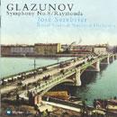 Glasunow, Alexander: Symphony No.8 in E flat major, op.83