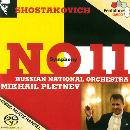 Symphonie Nr.11 '1905'