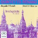 Glasunow, Alexander: Streichquintett op. 39