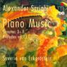 Details zum Titel Klaviersonaten Nr.3 & 8